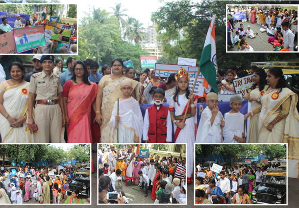 Vivekanand English Pre-Primary & Primary School holds rally to highlight Swachh Bharat - More than 400 took part in the awareness campaign