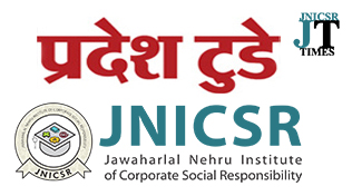 Pradesh Today News paper covered a story on Jawaharlal Nehru Institute of Corporate Social Responsibility (JNICSR)
