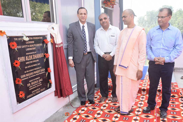 The Akshaya Patra Foundation inaugurates its second Food Safety and Quality Control Lab in Lucknow, India